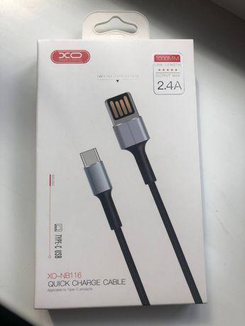 Кабель Type-c, Lightning, и обычный USB