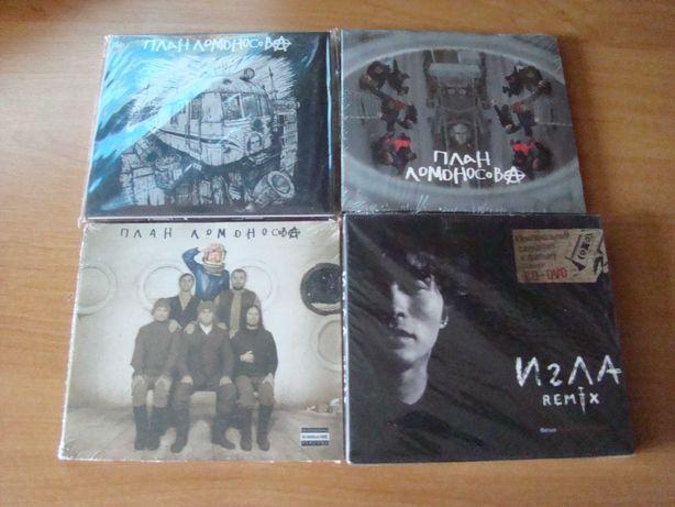 Продам CD диски Русский Рок_Новые