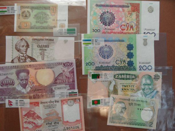 53 sztuki banknoty unc cały świat pieniądz papierowy każdy inny
