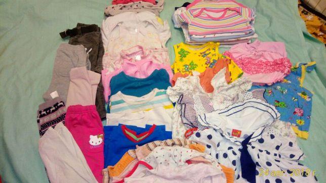 Комплект одежды на год - полтора