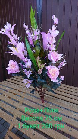 Квіти штучні Роза+Лілія