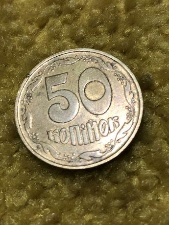 Копейка номиналом 50, 1992 грн. (7 шт.)