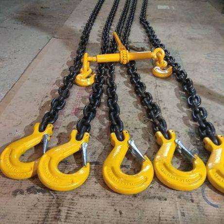 Крепежные цепи стяжные и стяжки цепные крепления груза трала. Наличие!