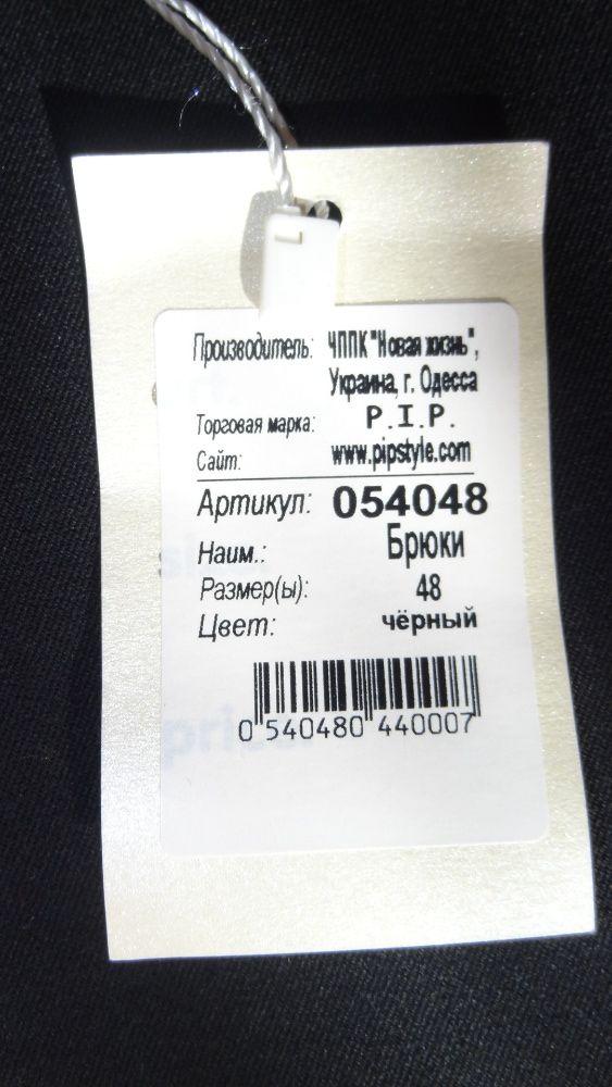 Брюки трикотажные для беременных Киев - изображение 1