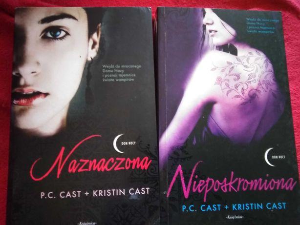 Dom nocy Naznaczona Nieposkromiona  tomy serii o wampirach