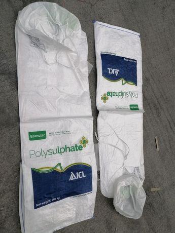 Big Bag 143 cm/ swl 500 kg Jeden uchwyt / idealny na zboża/nawozy