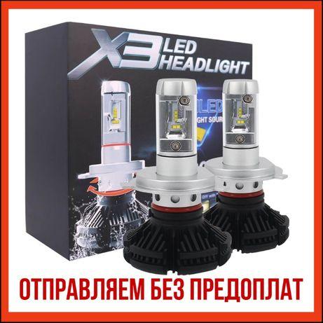 Автомобильные Led лед  лампы светодиодные автолампы Икс3.лампа H1/H3