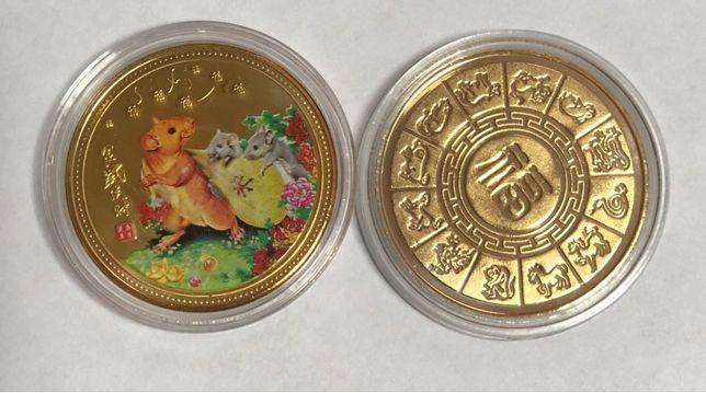 Подарочная монета Символ года