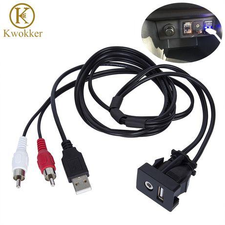 RCA кабель переходник