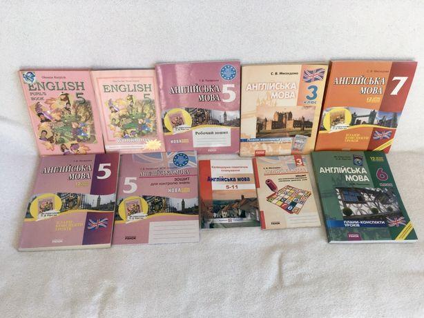 Английский язык учебники Карпьюк рабочие тетради планирование ЗНО сказ