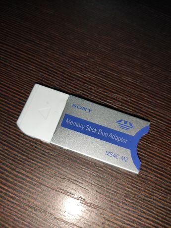 Sony Memory Stick Duo Adapter (MSAC-M2)