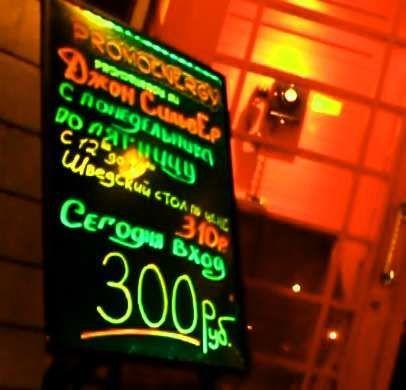 Меловая доска светящаяся, LED панель,флеш доска качественная, гарантия Чернигов - изображение 1