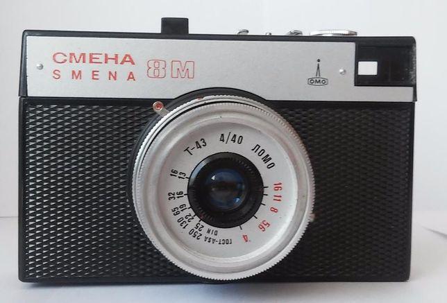 Продам фотоаппарат Смена 8М (ЛОМО)