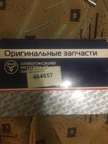 Продам впускні клапана ЗМЗ 406