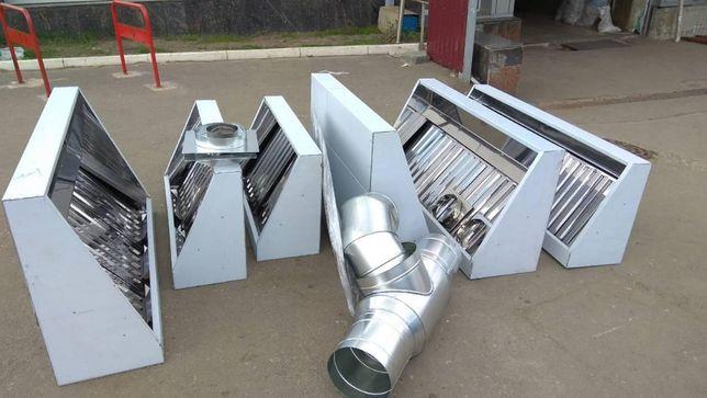 Производство вытяжных зонтов 800х1800 ДЕШЕВО!!!