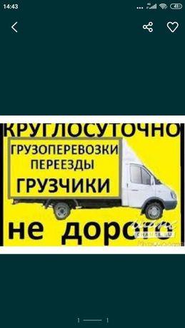 Грузчики Авто демонтаж
