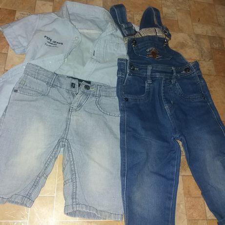 Вещи на мальчика 2-4 года джинсы шорты рубашка комбинезон джинсовый