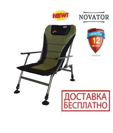 Кресло карповое для рыбалки и кемпинга Novator SF-1 Comfort усиленное
