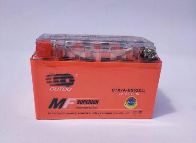 Аккумулятор Outdo UTX7А-BS(Gel); 12V7A; цена 480 грн