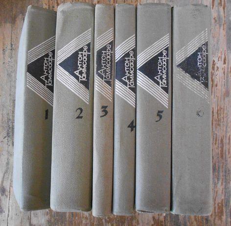 Антон Таммсааре. Собрание сочинений в 6 томах (1966)