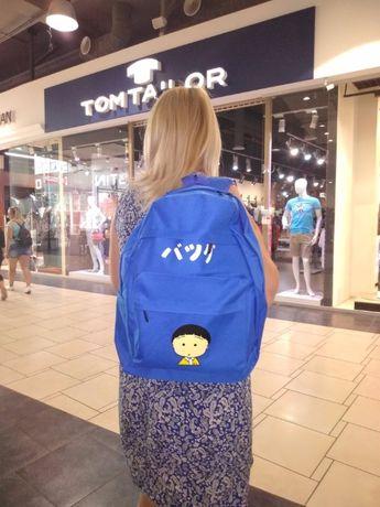Школьный оригинальный городской рюкзак мальчик сат