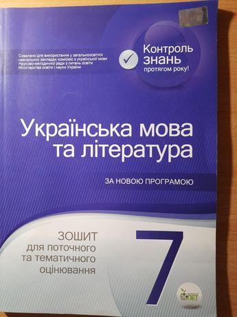Подготовка к ЗНО