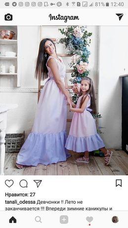 Платья для мамы и дочки Фемили лук Family look