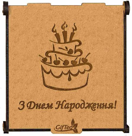 Подарок на день рождения, для мамы, папы, бабушки Подарочный набор чая