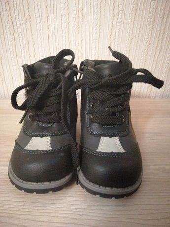 Ботиночки для мальчика 22 размер