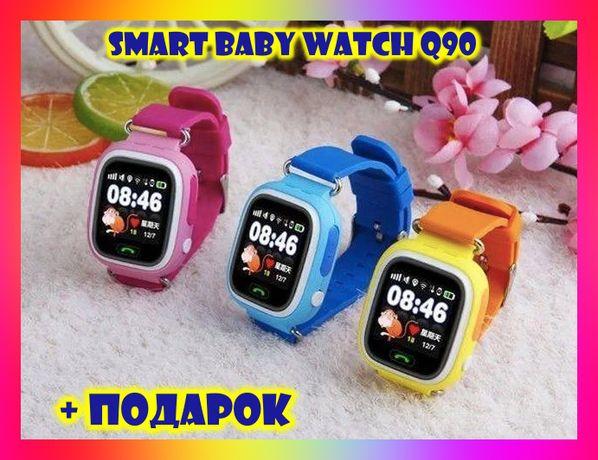 Детские умные смарт часы Smart Baby watch Q90 с GPS. Дитячий годинник