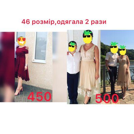 Плаття 46-48 розмір,одягала 2 рази,пояс відсутній