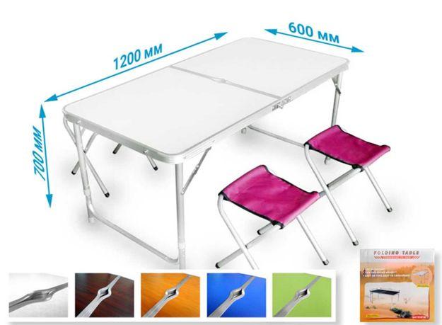 Набор стол складной и стулья (1+4)