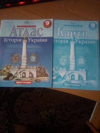 Контурная карта для Истории Украины 9 клас