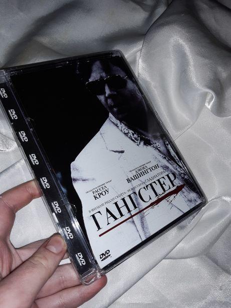 Гангстер диск DVD