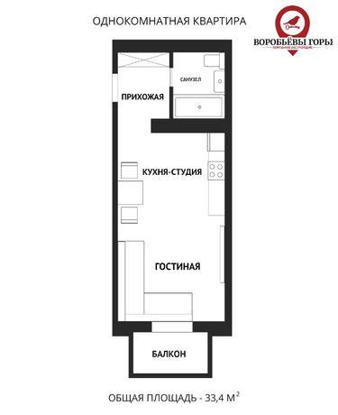 Успей купить квартиру на старте продаж в новом ЖК.