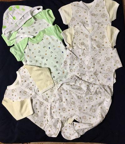 Набор одежды из беби бокса, р. 62-68, новый