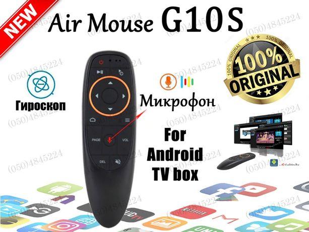 Пульт с гироскопом Air mouse G10S G20S G30S G50S голосовое управление