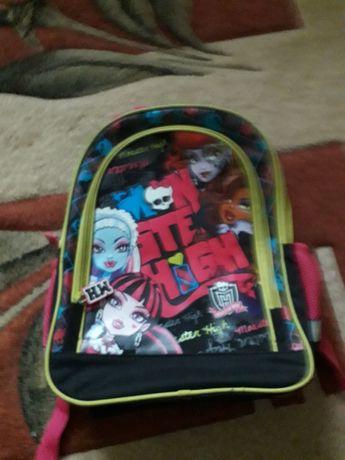 Plecak Monster High.