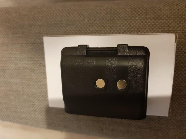 Bateria do radiotelefonu