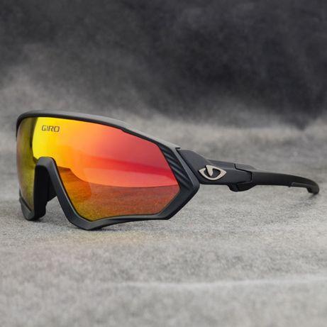 Okulary Przeciwsłoneczne Żeglarskie i Rowerowe