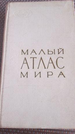 Mały atlas świata wyd.rosyjskie 1968