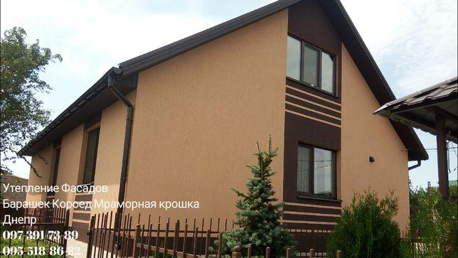 Утепление домов штукатурка газобетона Барашек Короед Мраморная крошка