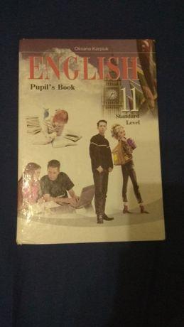 Учебник по английскому языку 11 класс Оксана Карпюк
