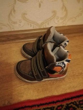 Демисизонные ботинки для мальчика