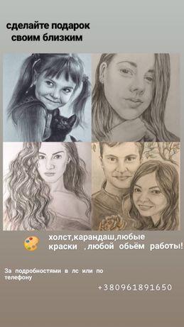 Портреты Рисунки Карандашом Красками Холсты