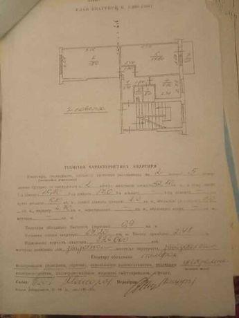 2к. вул. Любінська,  47/33/6, 2/5п, 36 000$