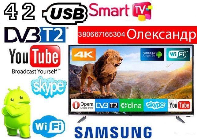 "Новые 42""Акция Samsung SmartTV LED! IPTV,Android 9, T2,WIFI,USB"
