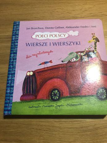 Poeci Polscy | Wiersze i wierszyki | Brzechwa Gellner Fredo i inni