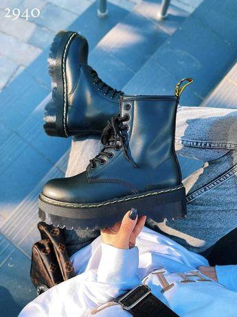 Ботинки женские под Dr. Martens Jadon на байке, демисезон