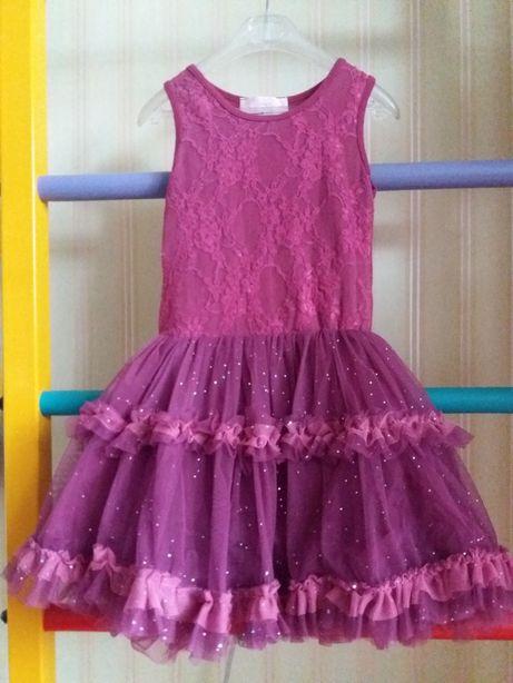 Нарядное платье Popatu